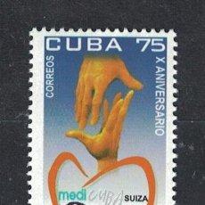 Sellos: CUBA 2002 THE 10TH ANNIVERSARY OF THE MEDICUBA SWITZERLAND, HUMANITARIAN ORGANIZATION MNH - THE ME. Lote 241641880
