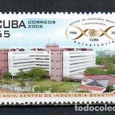 Sellos: CUBA 2006 THE 20TH ANNIVERSARY OF THE GENETIC ENGINEERING AND BIOTECHNOLOGY CENTER MNH - THE MEDIC. Lote 241642555