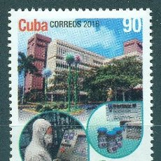 Sellos: CUBA 2016 THE 30TH ANNIVERSARY OF THE CIGB - CUBAN CENTER FOR GENETIC ENGINEERING AND BIOTECHNOLOGY. Lote 241644845