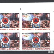 Sellos: CUBA 2017 THE 55TH ANNIVERSARY OF THE CUBAN CIVIL DEFENCE MNH - CARDS, THE MEDICINE, HURRICANE, FI. Lote 241645270