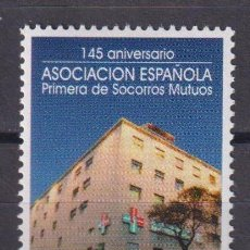 Sellos: URUGUAY 1998 THE 145TH ANNIVERSARY OF THE SPANISH ASSOCIATION OF PRIMARY MUTUAL ASSISTANCE MNH - T. Lote 241653285