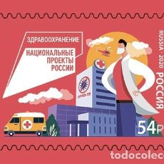 Sellos: 🚩 RUSSIA 2020 NATIONAL PROJECTS OF RUSSIA. HEALTH CARE MNH - THE MEDICINE. Lote 243130840