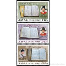 Sellos: 🚩 KOREA 2017 KORYO MEDICINE MNH - THE MEDICINE. Lote 243281450
