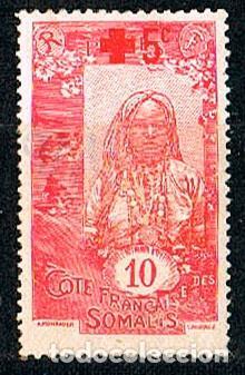 SOMALIA, (COLONIA FRANCESA), IVERT Nº 100, SOBRE CARGA EN BENEFICIO DE LA CRUZ ROJA, NUEVO (Sellos - Temáticas - Cruz Roja)
