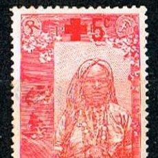 Sellos: SOMALIA, (COLONIA FRANCESA), IVERT Nº 100, SOBRE CARGA EN BENEFICIO DE LA CRUZ ROJA, NUEVO. Lote 244572080