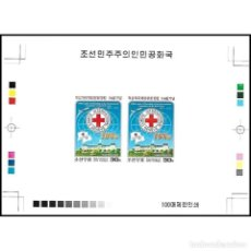 Sellos: 🚩 KOREA 2013 150TH ANNIVERSARY OF THE FOUNDING OF THE ICRC MNH - THE MEDICINE. Lote 244890550
