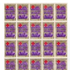 Sellos: ESPAÑA CENTENARIO DE LA CRUZ ROJA INTERNACIONAL-AÑO 1963-HOJA DE 25 SELLOS -HOJA EXPLICATIVA ADJUNTA. Lote 244997880
