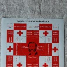 Sellos: 2013 ESPAÑA EDIFIL 4028 MINIIPLIEGO NUEVA O USADA CRUZ ROJA ESPAÑA,SOLICITA A FILATELIA COLISEVM. Lote 245028815