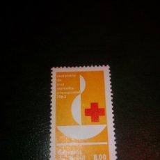 Sellos: 1963 CENTENARIO CRUZ ROJA BRASIL. Lote 246160090