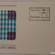 Sellos: MATASELLOS PRIMER DÍA. ESPAÑA 1993. SERVICIO PÚBLICOS:SANIDAD. Lote 246175045