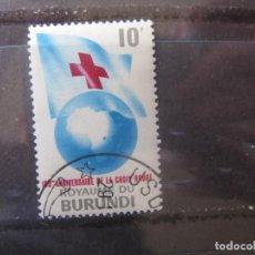 Timbres: *BURUNDI, 1963, CENTENARIO DE CRUZ ROJA INTERNACIONAL, YVERT 60. Lote 247189735
