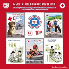 Timbres: DPR5223A KOREA 2019 MNH 100TH ANNIVERSARY OF THE FOUNDING OF THE RED CROSS. Lote 248545990