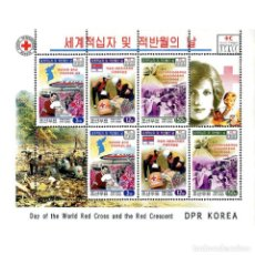 Timbres: DPR4212 KOREA 2002 MNH DAY OF PEACE. Lote 248550715