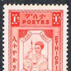Sellos: ETIOPIA , 258 (AÑO 1936), CRUA ROJA, NUEVO ***. Lote 251784540