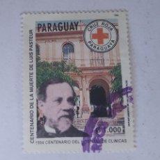 Timbres: SELLO PARAGUAY CRUZ ROJA AÑO 1994. Lote 255007710