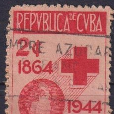 Sellos: ⚡ DISCOUNT CUBA 1946 THE 80TH ANNIVERSARY OF THE INTERNATIONAL RED CROSS U - THE MEDICINE. Lote 255640825