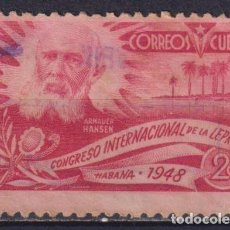 Sellos: ⚡ DISCOUNT CUBA 1948 INTERNATIONAL LEPROSY RELIEF CONGRESS, HAVANA U - THE MEDICINE. Lote 255641515