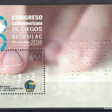 Sellos: ⚡ DISCOUNT URUGUAY 2016 8TH LATIN AMERICAN CONGRESS OF THE BLIND MNH - THE MEDICINE. Lote 255655875