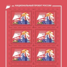 Sellos: ⚡ DISCOUNT RUSSIA 2020 NATIONAL PROJECTS OF RUSSIA. HEALTH CARE MNH - THE MEDICINE. Lote 266214338