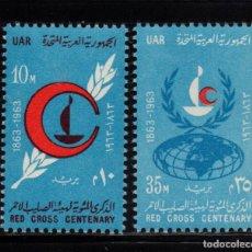 Sellos: EGIPTO 564/65** - AÑO 1963 - CENTENARIO DE LA CRUZ ROJA INTERNACIONAL. Lote 267645839