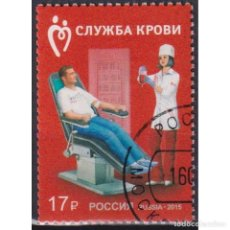 Sellos: ⚡ DISCOUNT RUSSIA 2015 BLOOD DONATION VOLUNTARY DONATION MNH - THE MEDICINE. Lote 268834914