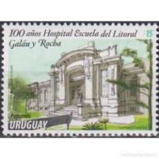 Sellos: ⚡ DISCOUNT URUGUAY 2015 THE 100TH ANNIVERSARY OF THE HOSPITAL SCHOOL OF GALAN Y ROCHA MNH -. Lote 270391953