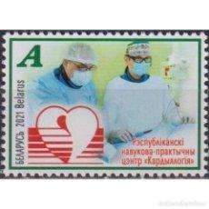 Sellos: ⚡ DISCOUNT BELARUS 2021 ACHIEVEMENTS OF BELARUSIAN MEDICINE - CARDIOLOGY MNH - THE MEDICINE. Lote 274796953