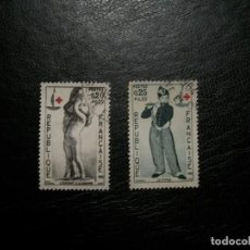 Timbres: /16.07/-FRANCIA-1963-SERIE COMPLETA EN USADO/º/-CRUZ ROJA. Lote 275949208