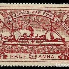 Sellos: INDIA INGLESA 1917 H.S. MADRAS. Lote 276196473