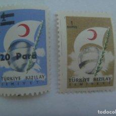 Sellos: LOTE DE 2 SELLOS DE TURKIA : MEDIA LUNA ROJA . SIN USAR Y UNO CON SOBRECARGA. Lote 276395513