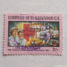 Sellos: SELLO EL SALVADOR CRUZ ROJA AÑO 1969. Lote 276638338