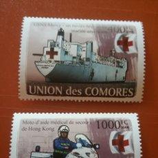 Sellos: SELLO COMORAS (I. COMORES) NUEVO/2008/VEHICULO/TRANSPORTE/CRUZ/ROJA/BARCO/MOT/LEER REGALO DESCRIPCIO. Lote 276909648