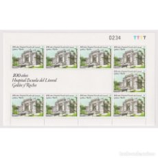Sellos: ⚡ DISCOUNT URUGUAY 2015 THE 100TH ANNIVERSARY OF THE HOSPITAL SCHOOL OF GALAN Y ROCHA MNH -. Lote 289979033