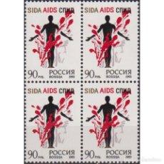 Sellos: ⚡ DISCOUNT RUSSIA 1993 ANTI-AIDS CAMPAIGN MNH - THE MEDICINE. Lote 289990038