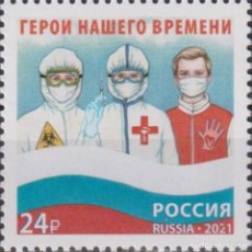 Sellos: ⚡ DISCOUNT RUSSIA 2021 THE IMAGE OF MODERN RUSSIA. HEROES OF OUR TIME MNH - THE MEDICINE. Lote 289990733