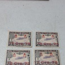 Sellos: LOTE 5 SELLOS EDIFIL 388 LA CRUZ ROJA ESPAÑOLA 5 CTOS. SIN USAR. Lote 290267048