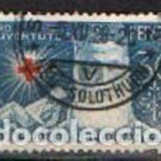 Sellos: SUIZA IVERT 234, (AÑO 1928), PRO JUVENTUTE, CENTENARIO DE DUNANT, FUNDADOR DE LA CRUZ ROJA, USADO. Lote 290444578