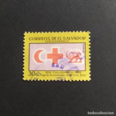 Sellos: ## SELLO USADO EL SALVADOR 1969 CRUZ ROJA ##. Lote 291478313