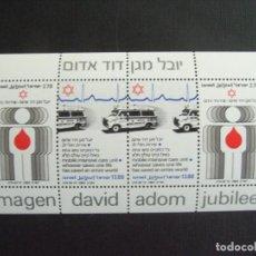 Sellos: ISRAEL Nº YVERT HB 19*** AÑO 1980. 50 ANIVERSARIO CRUZ ROJA ISRAELI. Lote 294481273