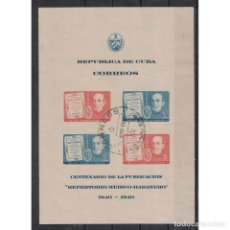 Sellos: ⚡ DISCOUNT CUBA 1940 THE 100TH ANNIVERSARY OF THE 1ST ADHESIVE POSTAGE STAMPS U - THE MEDICI. Lote 296050878