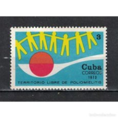 Sellos: ⚡ DISCOUNT CUBA 1973 FREEDOM FROM POLIO CAMPAIGN MNH - THE MEDICINE. Lote 296056773