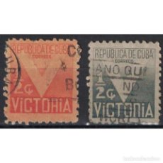 Sellos: ⚡ DISCOUNT CUBA 1942 RED CROSS U - THE MEDICINE. Lote 296059298