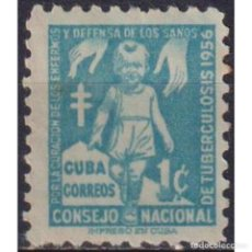 Sellos: ⚡ DISCOUNT CUBA 1956 TAX FOR THE NATIONAL COUNCIL OF TUBERCOLOSIS FUND NG - THE MEDICINE. Lote 296059838