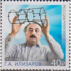 Sellos: ⚡ DISCOUNT RUSSIA 2021 100TH ANNIVERSARY OF THE BIRTH OF G.A. ILIZAROVA MNH - SCIENTISTS, TH. Lote 296063548