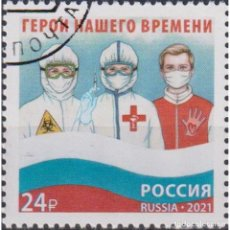 Sellos: ⚡ DISCOUNT RUSSIA 2021 THE IMAGE OF MODERN RUSSIA. HEROES OF OUR TIME U - THE MEDICINE. Lote 296064373