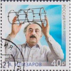 Sellos: ⚡ DISCOUNT RUSSIA 2021 100TH ANNIVERSARY OF THE BIRTH OF G.A. ILIZAROVA U - SCIENTISTS, THE. Lote 296064723