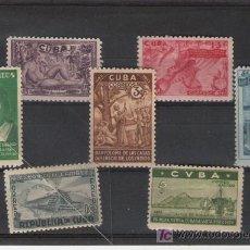 Sellos: CUBA SERIE NUEVA TEMA COLON MUY BUENA CALIDAD. Lote 143367549