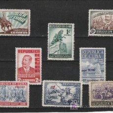 Sellos: CUBA SERIE NUEVA 3 CON PEQUEÑA CHARNELA. Lote 130807471