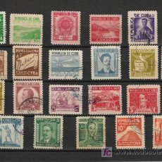 Sellos: CUBA 1937 LA SERIE COMPLETA MAS IMPORTANTE CIRCULADA ALTISIMO VALOR DE CATALOGO . Lote 26972168