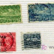 Sellos: SELLO ANTIQUISIMO DE CUBA 6 SELLOS DIFERENTES- USADO - LOS QUE SE VEN EN LA FOTO. Lote 26971660